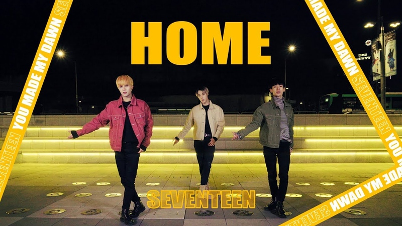 SEVENTEEN (세븐틴) - HOME (홈) Dance Cover / Cover by UPVOTE NEO @롯데몰은평점