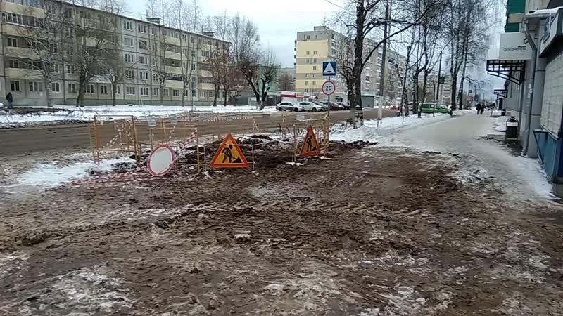 ул. Комсомольская, г. Тутаев