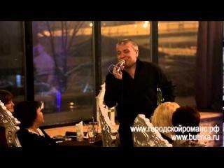 Александр Дюмин - Волчица а капелла театр песни Городской романс 21 12 13