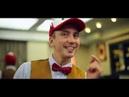 Стас Старовойтов - ведущий на ваш выпускной