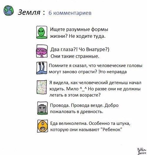 https://pp.userapi.com/c7002/v7002139/1918f/AfQGc4dIArA.jpg
