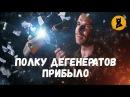 ЗАШКВАР! ОБЗОР 5 СЕРИИ ИГРЫ ПРЕСТОЛОВ 7 сезон