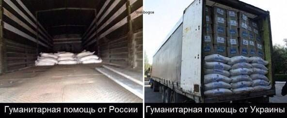 МВД ликвидировало канал финансирования терроризма на Донбассе, - СНБО - Цензор.НЕТ 9763