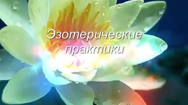 2 Solfeggio_Harmonics_-_285_HZ_-_Quantum_Cognition