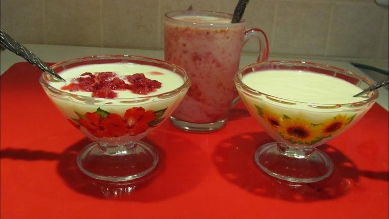 Домашний йогурт в мультиварке. Очень вкусно и просто.