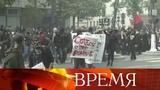 ВоФранции профсоюзы начали акции протеста против реформы трудового кодекса.