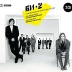 Би-2 альбом The Best c симфоническим оркестром МВД России
