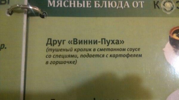 https://pp.vk.me/c543107/v543107113/31af0/JWwfJSY0of0.jpg