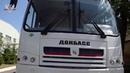 Новые автобусы направлены в Новоазовский район и ГП Автовокзалы Донбасса