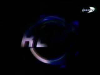(staroetv.su) Заставка REN-TV представляет (1999-2006)