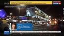 Новости на Россия 24 • Берлинский террорист попал под видеокамеры сразу после атаки