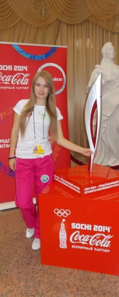 Нина Анненко, 29 октября 1993, Таганрог, id63494468