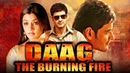 Daag The Burning Fire Bobby Telugu Hindi Dubbed Full Movie Mahesh Babu Aarthi Agarwal