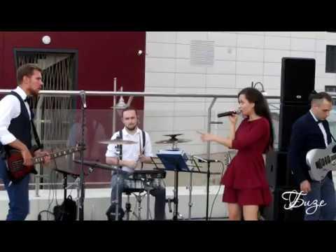 Кавер группа Бизе Live in Hilton Garden Inn Novorossiysk