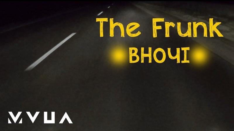 The Frunk – Вночі (офіційне лірик-відео)