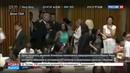 Новости на Россия 24 • ФБР обнародовало материалы расследования по делу экс-президента США Билла Клинтона