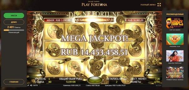 play fortuna 4