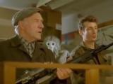 Дед покупает винтовку Ворошиловский стрелок