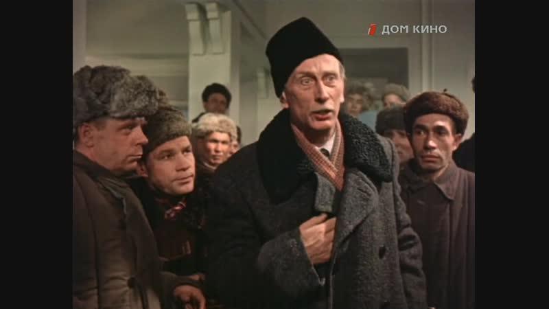 Дорога, приключения, криминал, боевик, СССР, 1955