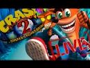 Ностальгия) Проходим Crash Bandicoot 2 - Cortex Strikes Back на PS1(Стрим)