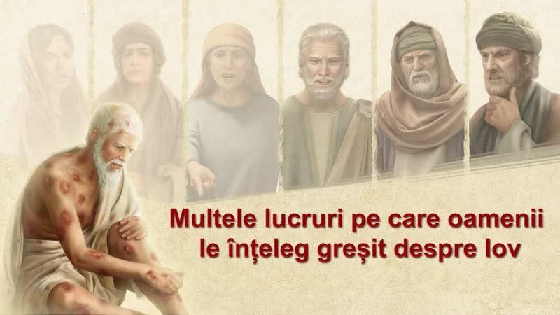 """""""Lucrarea lui Dumnezeu, firea lui Dumnezeu și Dumnezeu Însuși (II)"""" Continuarea părții a patra"""