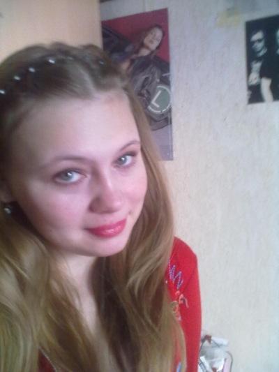 Алина Чужая, 26 ноября 1992, Екатеринбург, id105263839
