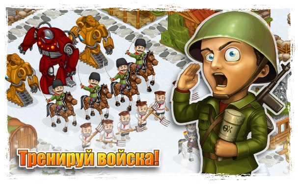 Игры войнушки играть онлайн