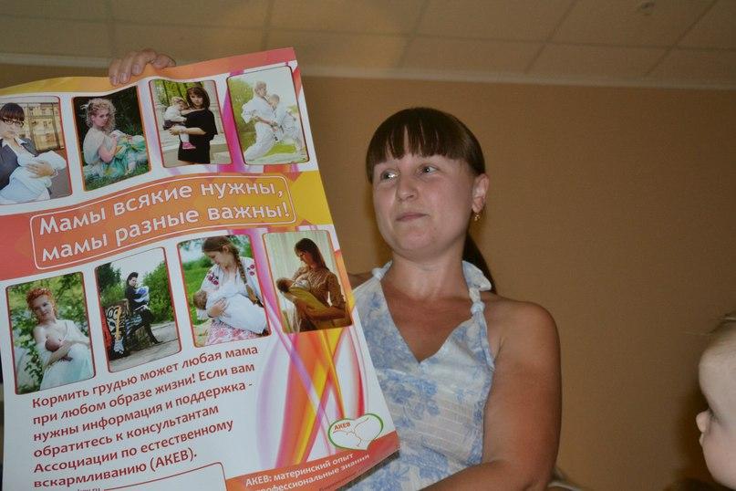 Плакаты по грудному вскармливанию АКЕВ в Тамбове