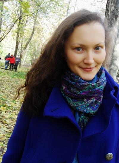 Гульнара Алёкминская, 15 февраля , Уфа, id34800155