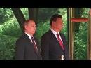 Владимир Путин прибыл с двухдневным официальным визитом в Китай - Первый канал