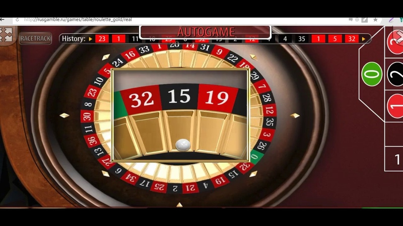 Roulette_gold