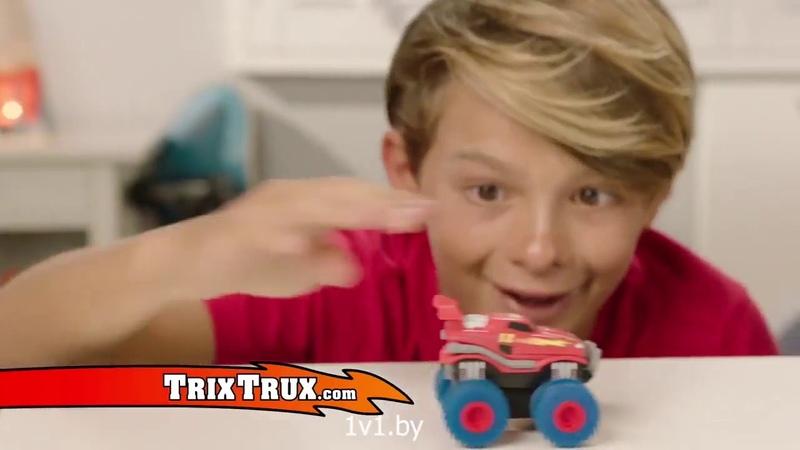 Trix Trux Купить в Минске