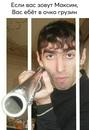 Илья Давыдов фото #11