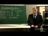 45) Тема 3: Электромагнитные явления. Урок 45. Работа электрического тока (Физика 8 класс)