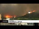 Три тысячи человек эвакуированы из-за пожара