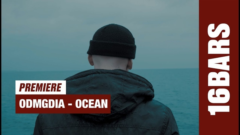 ODMGDIA - Ocean (prod. by ODMGDIA) |16BARS.TV
