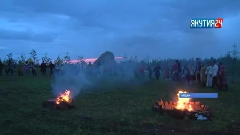 Эвенкийский Новый год отметили в Алданском районе Якутии