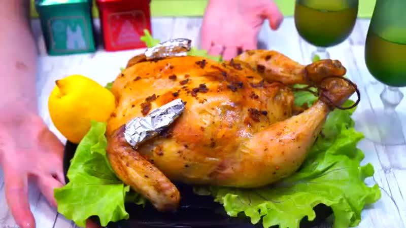 фаршерованная курица