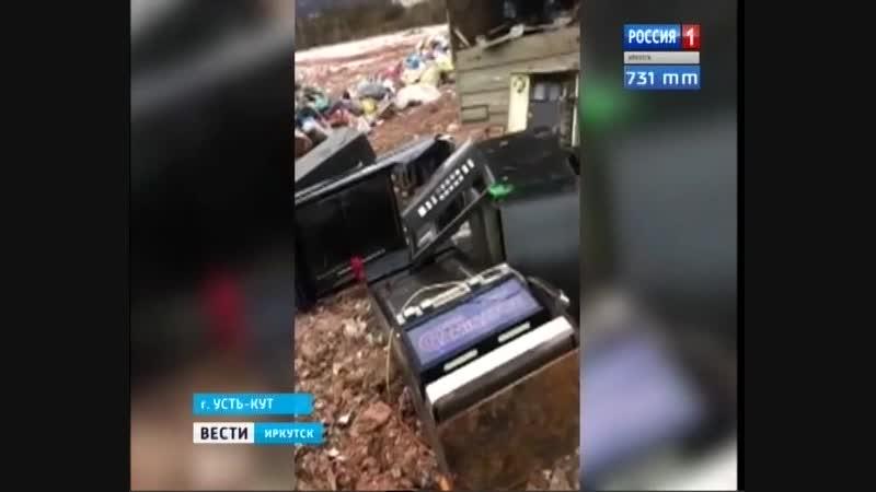 Конфискованные игровые автоматы уничтожили на полигоне в Усть-Куте