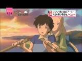 Nueva película de Studio GHIBLI - When Marnie was there (思い出のマーニー, Omoide