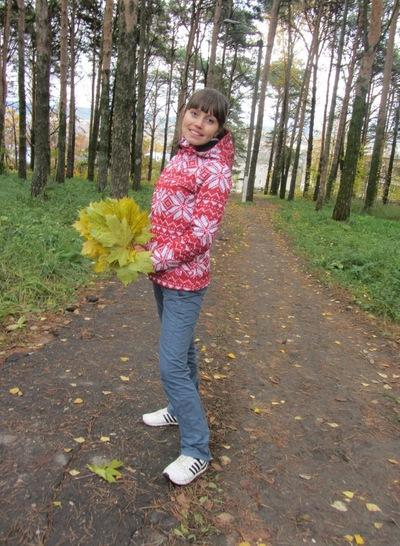 Ирина Кнейчук, 30 апреля , Нолинск, id146295012