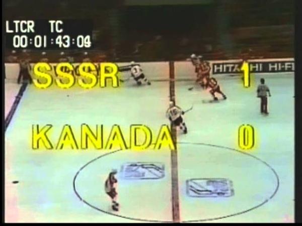 ЧМ 78 СССР-Канада 4:2 3-й период