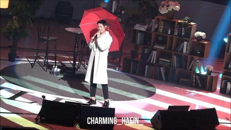 180728 정해인 서울팬미팅 stand by your man JUNG HAE IN 'SMILE' FANMEETING IN SEOUL