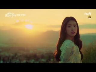 Memories of the Alhambra [박신혜 Ver] 현빈을 바라보며 사랑스러운 미소를 짓는 그녀! tvN 알함브라 궁전의 추억 181201 EP.1.mp4