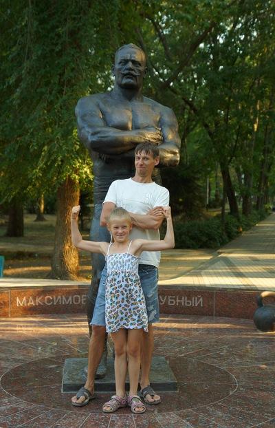 Валерий Евтюхов, 16 февраля , Санкт-Петербург, id20304827