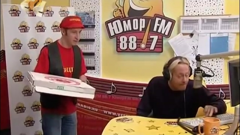 6 кадров. Доставщик пиццы на радио