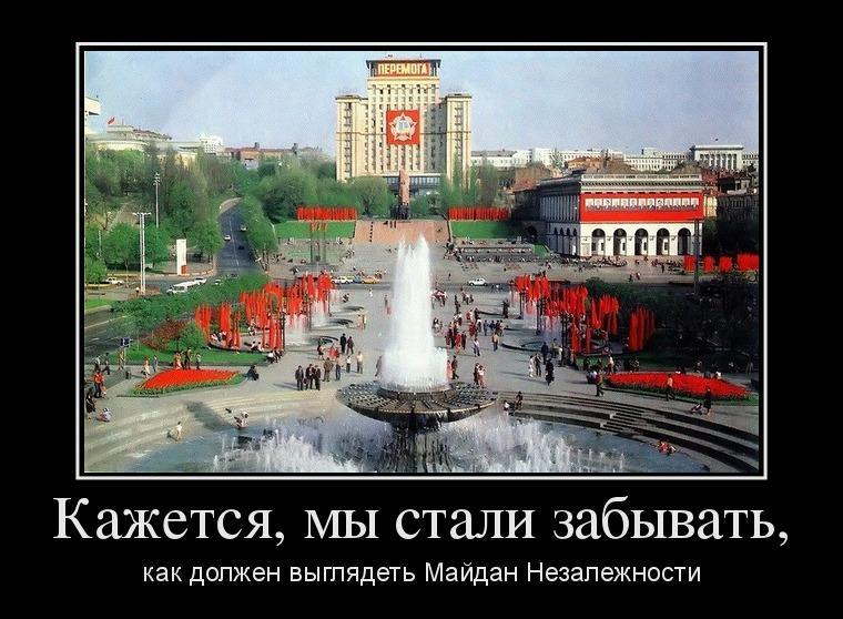 https://pp.vk.me/c412218/v412218238/5703/stdY-5XvnbI.jpg