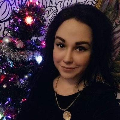 Александра Колмыкова-Беляева