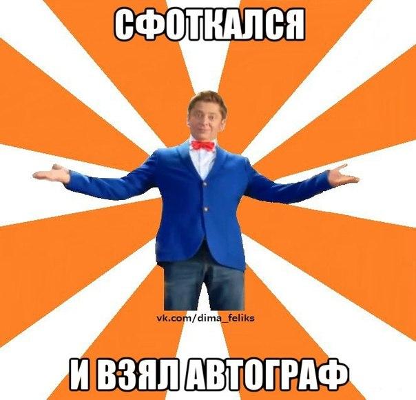 Дмитрий Брекоткин, лучшие номера - Уральские Пельмени