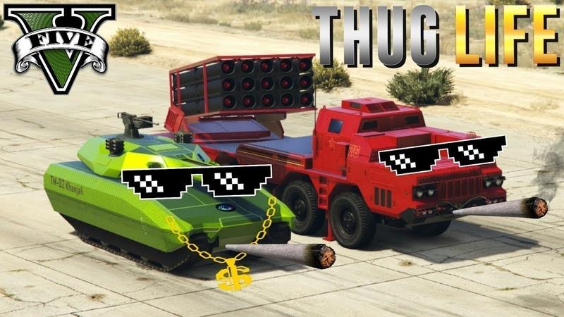 GTA 5 Thug Life 8 (GTA 5 Fails, Wins Funny Moments Compilation)